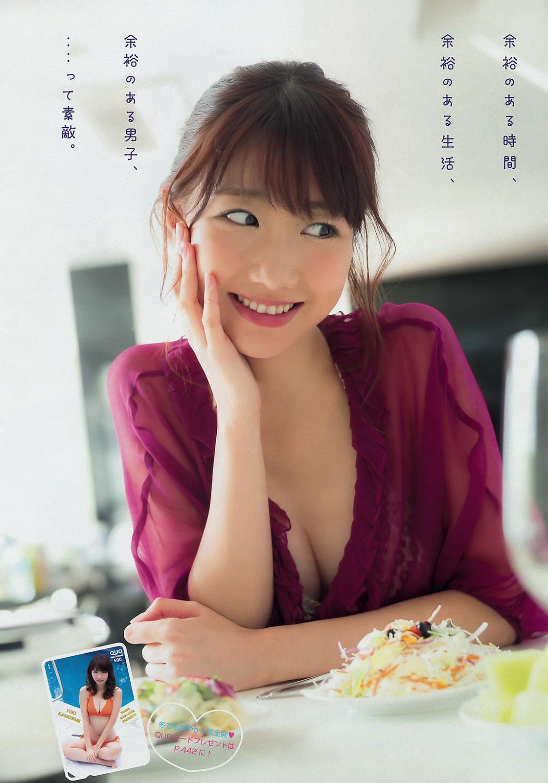 Kashiwagi Yuki 柏木由紀 Young Magazine 2016 No 2 Pictures 4