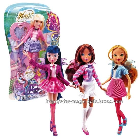 Winx Fairy College poupées
