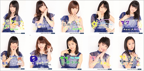 Nouveau Goodies du Hello! Project Official Shop