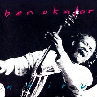 http://www.benokafor.com/epk/images/albumnkiru.jpg