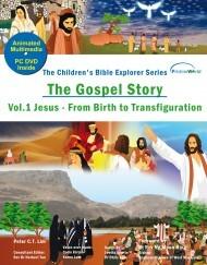 Gospel 1 Textbook