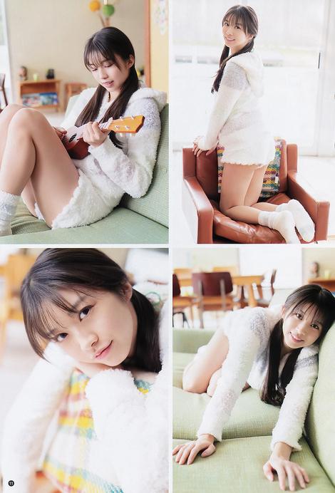 Magazine : ( [Young Champion] - 2020 / N°4 - Maria Makino & Natsuki Kawamura Staring )