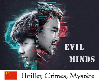 Evil Minds - The Movie