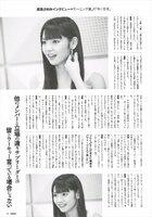 Top Yell トップエール Sayumi Michishige Morning Musume 2013