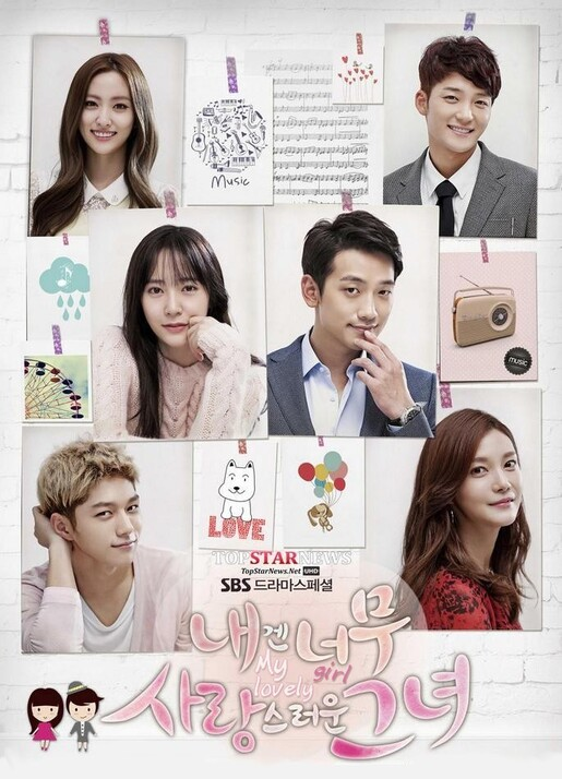 1ere impression • My lovely girl - ep1 & 2 (k-drama)