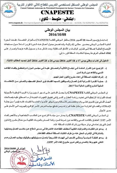 Déclaration du conseil national