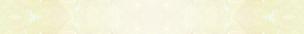Thème Libre Srvie N°2 - Gumi Megpoid [En Cours]