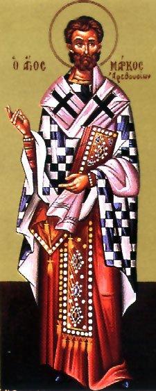 Saint Marc d'Aréthuse († 364)