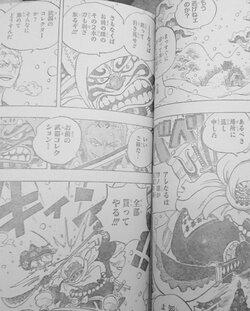 One Piece Spoils du Scan Chapitre 936 VF
