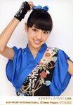 Haruna Iikubo Morning Musume FC Event 2013 WINTER~Morning Labo Ⅳ~ モーニング娘。FCイベント 2013 WINTER ~Morning Labo! Ⅳ~ 飯窪春菜