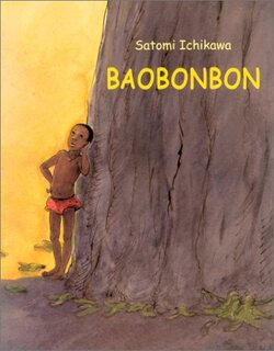 BAOBAB ET PROLONGEMENT