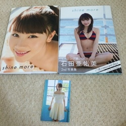 Photobook: Shine More