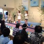 Sur le blog de Natsuyaki Miyabi (13.06.2013)
