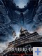 independence day resurgence affiche