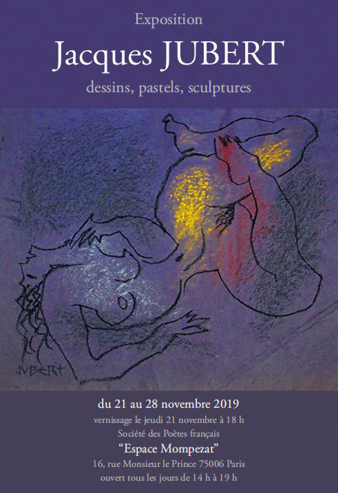 Exposition Pierre Jullien