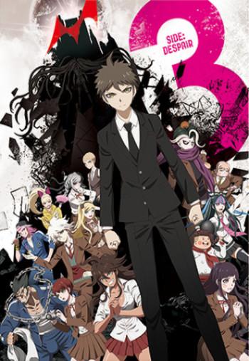 Danganronpa 3: The End of Kibougamine Gakuen - Zetsubou-hen انمي