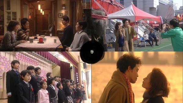 Sortie de l'épisode final de Share House no Koibito ♫