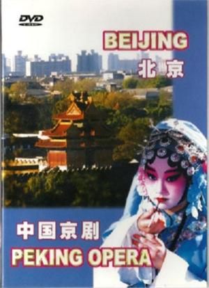 Pékin et opéra de Pékin - Le 9 octobre 2013