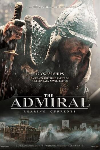 Myeong-ryang / The Admiral: Roaring Currents (2014)