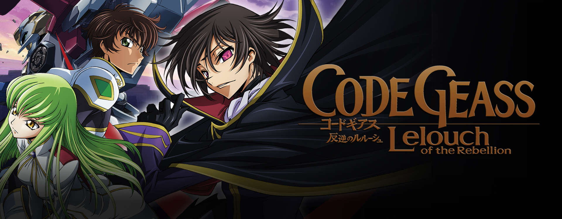 Code Geass : Hangyaku no Lelouch vostfr
