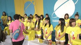 "Participation des Morning Musume'14 et d'ex-membres au ""24 HOUR TELEVISION"""