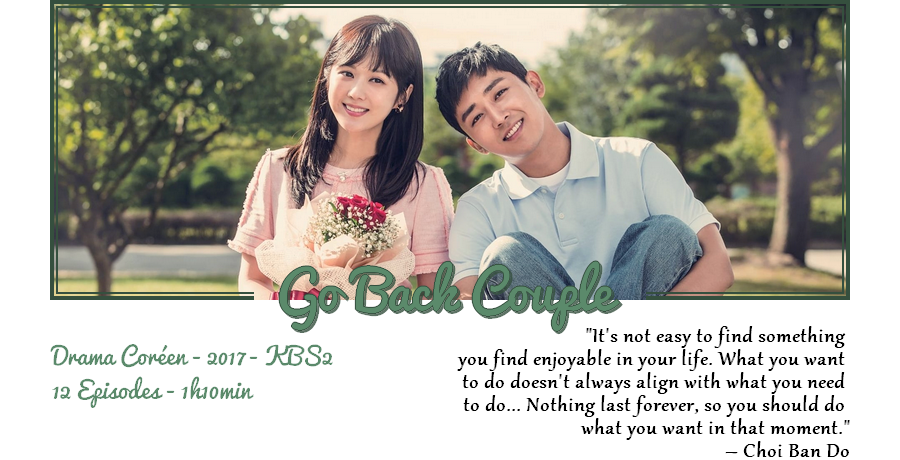 Drama | Go Back Couple