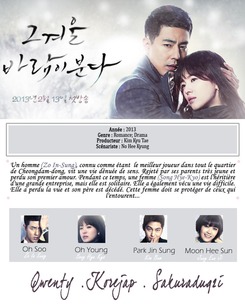 That Winter The Wind Blows (16/16)