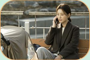 ✎ Kim Ji Young: Born 1982 | Korean Movie