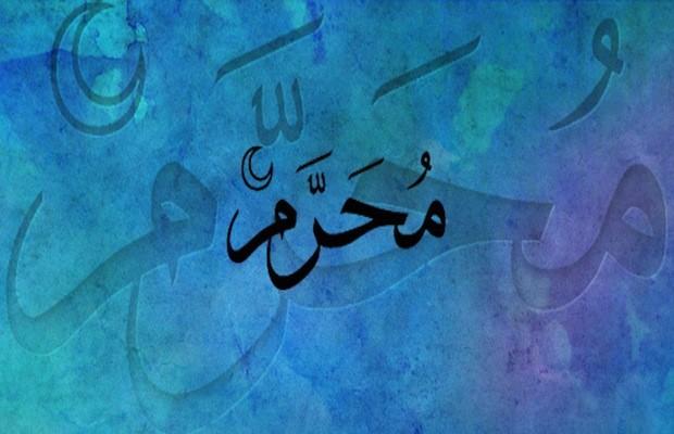 *Le mérite de jeuner le mois sacrée de Mouharram et le jour de Achoura*