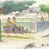 kondo_futo_furikaeru_to34