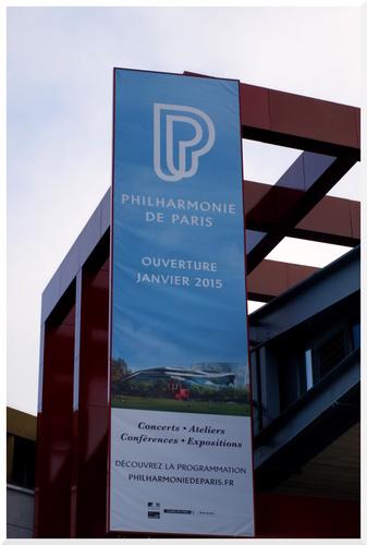 La Philharmonie Porte de Pantin à Paris.