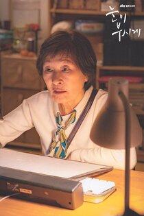 """Résultat de recherche d'images pour """"Kim Hye ja dans Light on your eyes"""""""