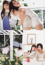 UTB+ Erina Mano Mizuki Fukumura Hello!Project