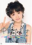 Haruka Kudo 工藤遥 Morning Musume Tanjou 15 Shuunen Kinen Concert Tour 2012 Aki ~Colorful character~