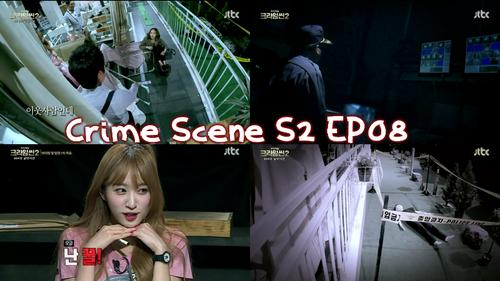 Crime Scene S2 EP8