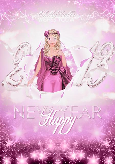 [Gazette] Bonne année 2013