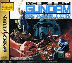 MOBILE SUIT GUNDAM SIDE STORY THE BLUE DESTINY