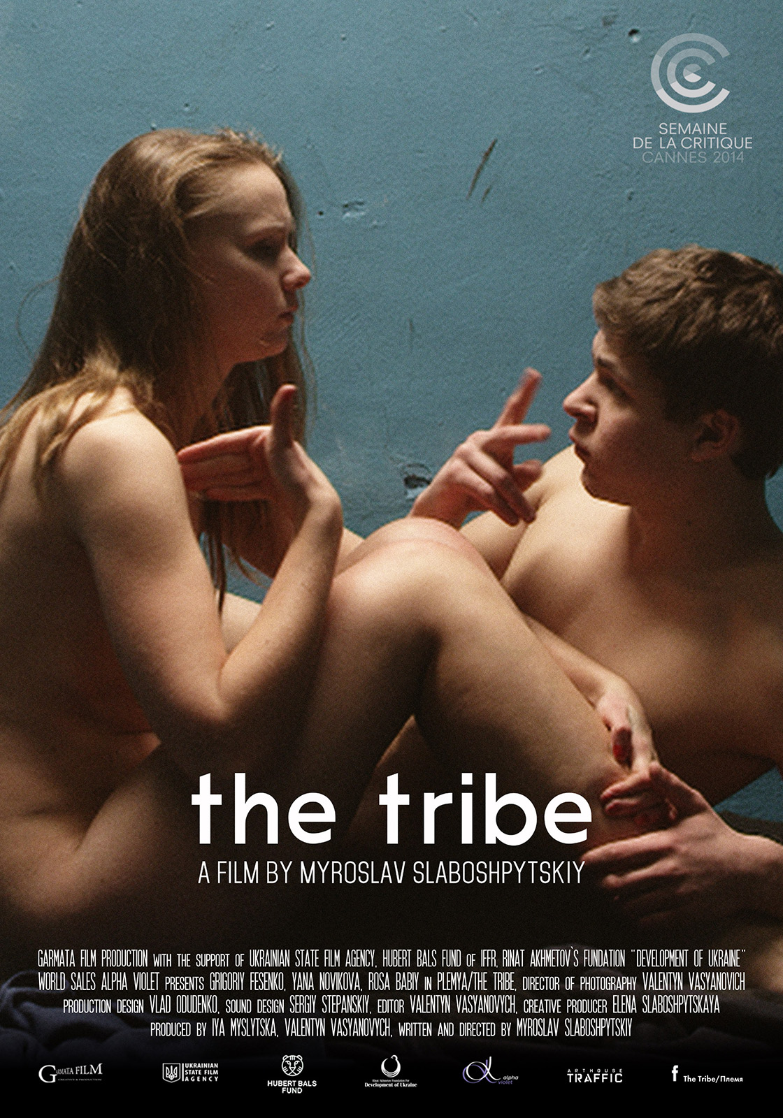 [Critique] The Tribe