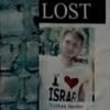 israelT.jpg