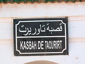 Kasbah-de-Taourirt----6-.JPG