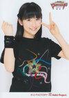 Masaki Sato 佐藤優樹 Morning Musume Concert Tour 2012 Haru Ultra Smart Masaki Sato 佐藤優樹 Morning Musume Concert Tour 2012 Haru Ultra Smart