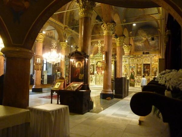 Jour 9 - Plovdiv - Cathédrale intérieur