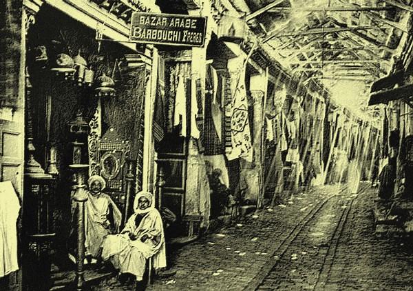 Barbouchi frères  Souk et Trouk, Tunis, Tunisie. 1890