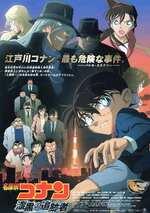 Détective Conan : Top des films du 01 au 18 ou Sélection naturelle