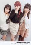 Hello!Channel Vol.11 ハロー!プロジェクト公式ムック vol.11