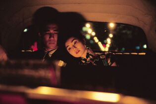 In the Mood for Love : Photo Maggie Cheung, Tony Leung Chiu Wai