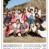 DVD Magazine Vol.67 MAKING PHOTO BOOK (1,500yen)