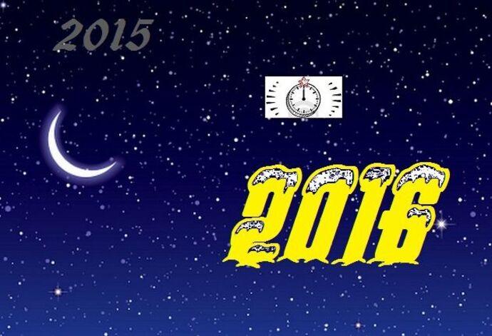 la Nuit de la Saint Sylvestre ..îî...le Nouvel An 2016