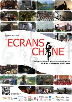 Festival Ecrans de Chine - Du 20 au 29 septembre 2013