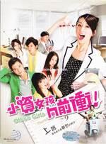 Drama Taïwanais